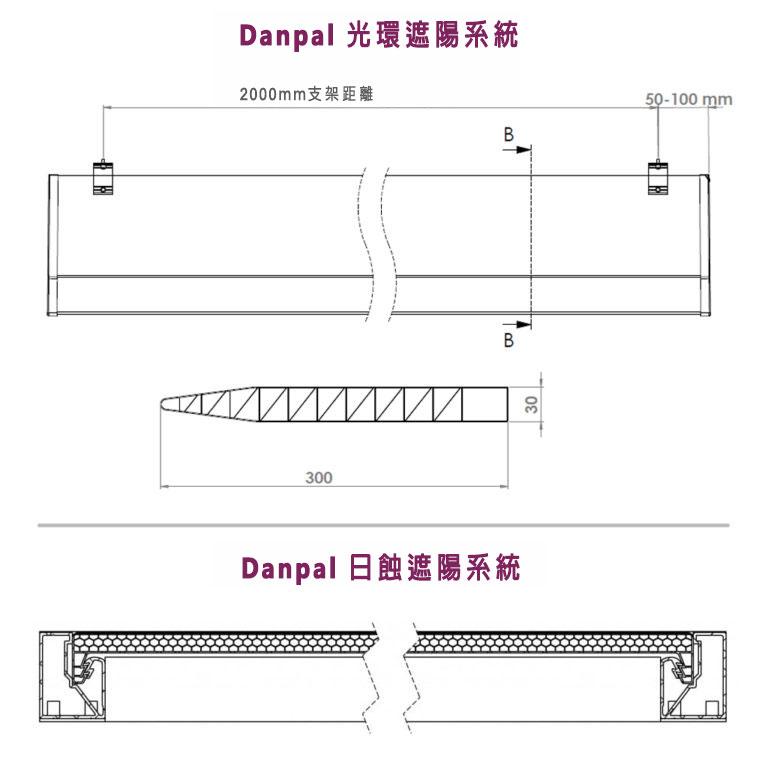 Danpashade-Cross-Section-Drawings-01-768x765.CH